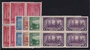 Canada Sc 241-5 1938 Kgvi Pictorial Issue Set In Blocks Of 4 Mint Vf Nh