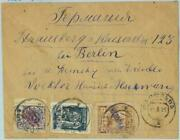 94209 - Russia Georgia - Postal History - Registered Cover To Germany 1923