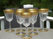 7 St Louis Thistle Gold Water Glass Goblet 7.5h France Mint Condition