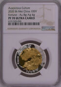Ngc Pf70 2020 China Auspicious Culture Fortune 8g Au+4g Ag Coin With Coa