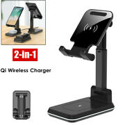 2-in-1 Qi Standard Wireless Phone Tablet Charger Telescopic Phone Bracket Holder