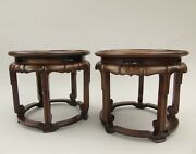 Pair Antique Chinese Hardwood Vase Stands / Tables
