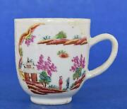 Chinese Export Porcelain Cup Deer Stag Hunt Polychrome Bianco Sopra Bianco