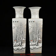 19.6 Antique Old China Porcelain Snow Scene House Character Square Vase