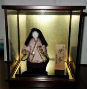 Vintage Japanese Geisha Porcelain Doll In Wood And Glass Case