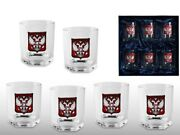 Set Of Glasses For Whiskey Russian Style Glass Alloy With An Aluminum Content...