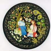 11-1/2andrdquo Hand Painted Russian Khokhloma Lacquer Wood Black Plate Folk Primitive