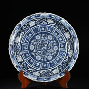 17.3 Antique Chinese Porcelain Yuan Blue White Hand Painting Flower Plates A1