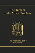 Cathcart Kevin-aramaic Bible V14 Targum Of Th Hbook New
