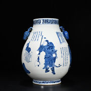 13.4 Fine China Porcelain Jiaqing Mark Blue White People Word Double Ear Vases