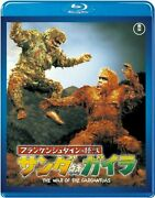 The War Of The Gargantuas Toho Special Effects Blu-ray Selection F/s W/tracking