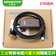 Usb To Serial Cable Usb-rs232 Conversion Line Cs1w-cif31 Isolated Chip Usb-cif31