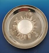 Gorham Silver Plated Bowl With Roman Figures