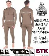 Original Russian Army Second Layer Fleece Vkbo Vkpo Thermals Set - Btk Group