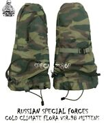 Original Russian Special Forces Cold Weather Mittens - Rare Gear - Vsr-98 Camo