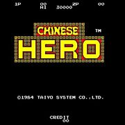 Used Chinese Hero Pcb Pc Board Taito 1984 Action Portrait Arcade Game From Japan
