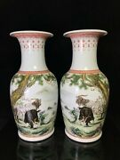 18.1 Republic China Antique Porcelain Famille Rose A Pair Three Sheep Pine Vase