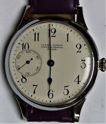 Ulysse Nardin-high Quality Vintage Watches Converted From Pocket Watches To Wris