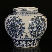 13.4 Antique Chinese Porcelain Xuande Hand Painting Blue White Flower Jar Pot