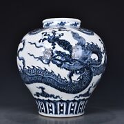 14.2 Old Chinese Porcelain Ming Dynasty Xuande Blue White Dragon Cloud Jar Pot