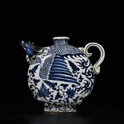 8.7 Old Chinese Yuan Dynasty Blue White Phoenix Flower Chicken Head Teapot