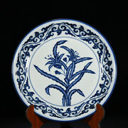 17.7 Chinese Antique Old Porcelain Ming Dynasty Xuande Blue White Grass Plate