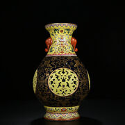 13.8 Chinese Porcelain Qing Dynasty Qianlong Yellow Glaze Butterfly Flower Vase