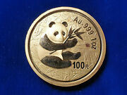 🌟2000 Gold Chinese Panda 1 Oz Bullion China 100-yuan Coin Frosted Ring Key Date
