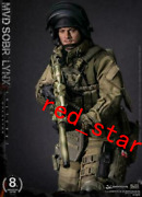 Damtoys 1/6 Russian Mvd-sobr Bobcat Special Forces 78059 Soldier Male Figure Toy
