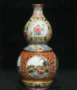 9 Yongzheng Marked China Colour Enamel Porcelain Hollow Out Gourds Bottle Vase