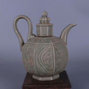 7.5 Old Antique Porcelain Song Dynasty Yue Kiln Flower Eight Square Teapot