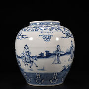 12.2 Old Porcelain Ming Dynasty Chenghua Blue White People Horse Flower Jar Pot