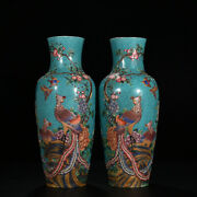 18.1 Old Qing Dynasty Porcelain Qianlong A Pair Famille Rose Phoenix Peony Vase
