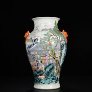 16.3 Chinese Porcelain Qing Dynasty Yongzheng Famille Rose Maid Tree Cloud Vase