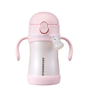 Starbucks Korea 2021 Ss New Year Tkfb Thermos 280ml / 9oz For Children Pink Cup