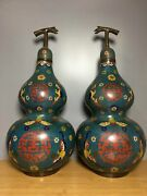 17.7 Chinese Ming Dynasty Xuande Bronze Cloisonne A Pair Bat Flower Gourd Vase