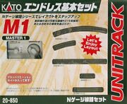 M1 Basic Oval With Kato Controller