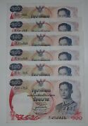 Thailand 100 Baht Banknote 10 Th Serie Pick 79a 1968 Selten