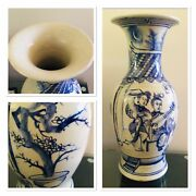 Exquisite Large Hand Painted Cobalt Blue Japanese Vase 1890s