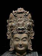 25.9 Chinese Antique Old Dynasty Cyan Stone Handcarved Buddha Head Statue
