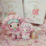 My Melody Stuffed Toys And Cup 45th Anniversary Limited Edition Sanrio Plush Doll