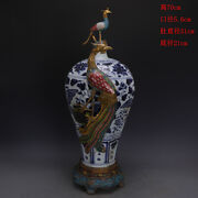 27.5 Antique Yuan Dynasty Porcelain Blue White Inlay Copper Phoenix Peony Vase