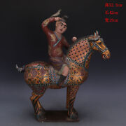 20.7 Chinese Old Porcelain Tang Dynasty San Cai Gilt People Horse Flower Statue