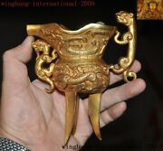 China Dynasty Bronze 24k Gold Gilt Dragon Beast Royal Wine Vessel Goblet Jue Cup