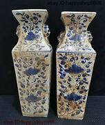 Rare Chinese Dynasty Porcelain Flower And Beast Head Handle Flower Bottle Pair
