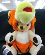 Merrythought Plush Doll Ancestor Of Cheeky Tigger Serial Number 60/100 Uses Jpn