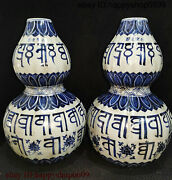 Collect China Antique Dynasty Porcelain Word Gourd Type Flower Bottle Vase Pair