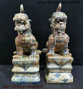 Collect Ancient Chinese Rare Dynasty Porcelain Sitting Unicorn Door Beast Pair