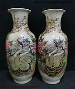 Collect Chinese Dynasty Porcelain Crane Flower And Tree Flower Bottle Vase Pair