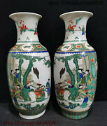 Rare China Dynasty Porcelain Tree And People Flower And Home Flower Bottle Pair